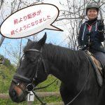 [越生の乗馬クラブ]駈歩が大分続くようになりました~!
