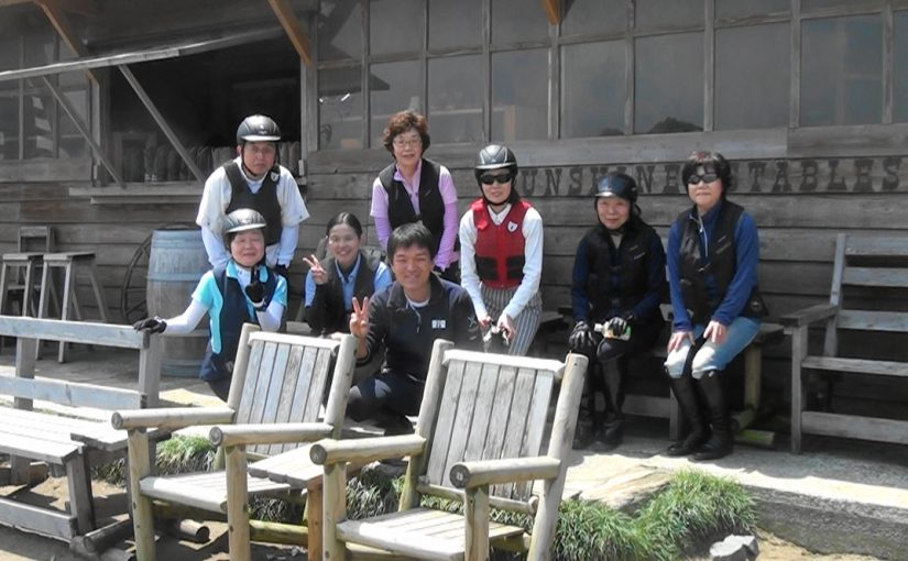 [越生の乗馬クラブ]サンシャインステーブルス日帰り外乗ツアーに行ってきました!!